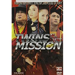 Twins Mission