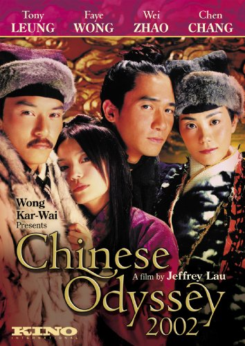 Chinese Odyssey 2002 (2002)