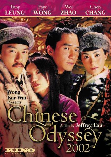 Chinese Odyssey 2002 (2002)