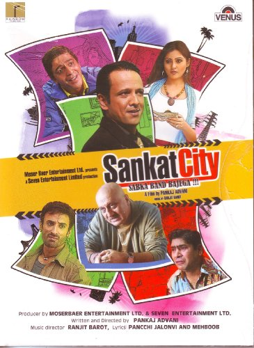 Sankat City ... Sabka Band Bajega (Dvd)