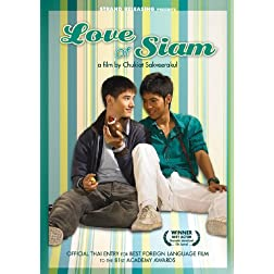 Love of Siam