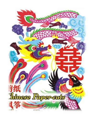 Chinese Paper Cuts & Chinese Kites