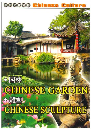 Chinese Garden And Chinese Sculpture