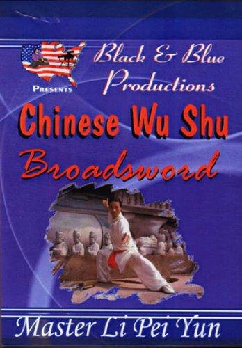Wushu Broadsword