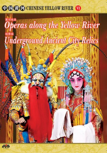 Chinese Yellow River VI