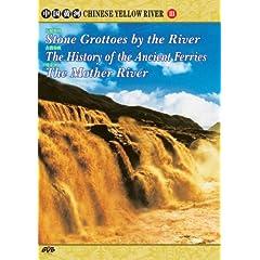 Chinese Yellow River III