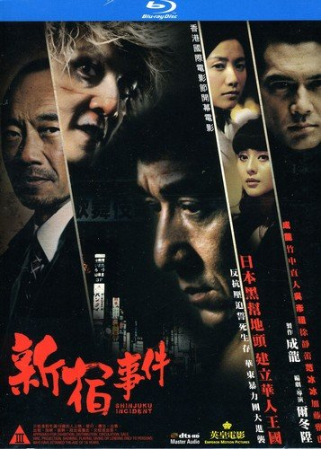 Shinjuku Incident [Blu-ray]