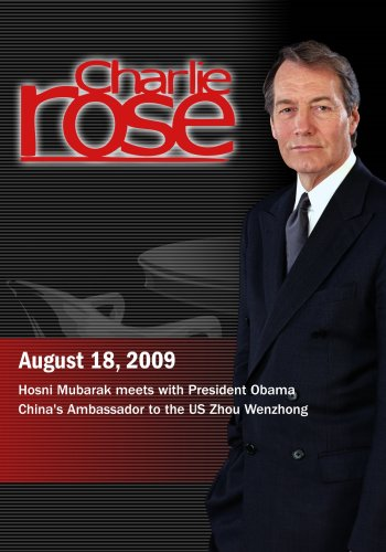 Charlie Rose - Hosni Mubarak meets with President Obama / Zhou Wenzhong (August 18, 2009)