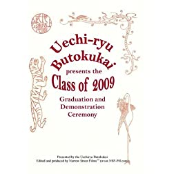 2009 Uechiryu Graduation DVD