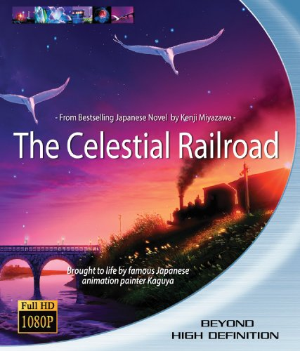 Celestial Railroad (IMAX Animation) [Blu-ray]