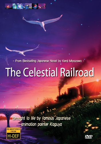 Celestial Railroad (IMAX Animation)