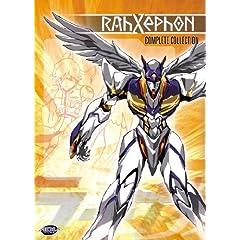 RahXephon: Complete Collection