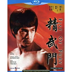 Fist of Fury [Blu-ray]