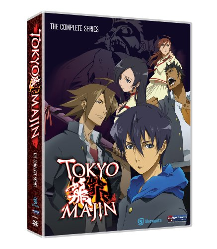 Tokyo Majin: The Complete Series Box Set