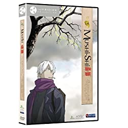 Mushi-Shi: The Complete Box Set (Viridian Collection)