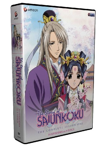 The Story of Saiunkoku: The Complete Season One