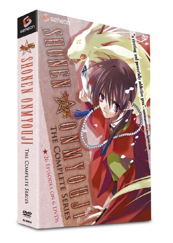 Shonen Onmyouji: The Complete Series Box Set