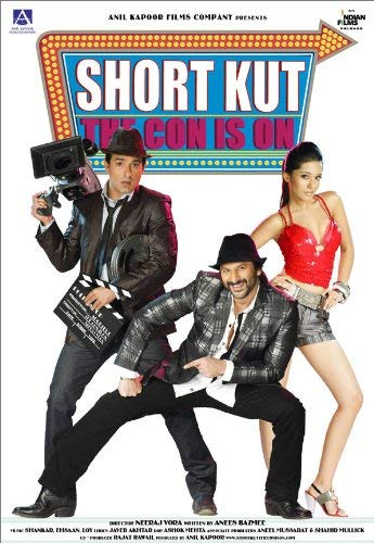 Short Kut ... The Kon Is On (Dvd)