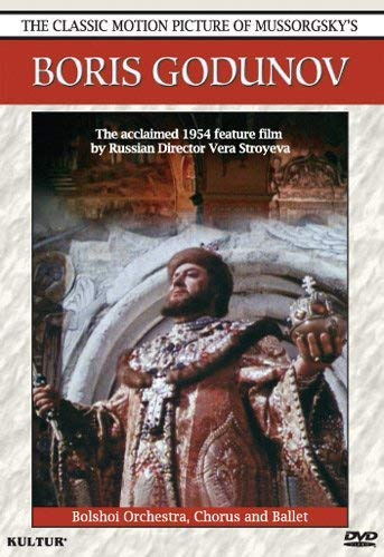 Boris Godunov - Mussorgsky / Opera Film By Vera Stroyeva