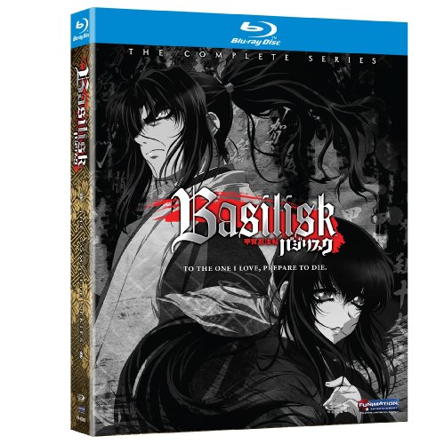 Basilisk: The Complete Series (Viridian Collection) [Blu-ray]