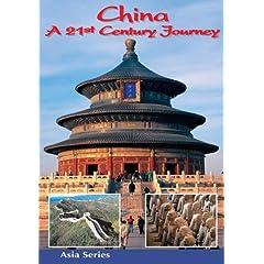 China a 21st Century Journey