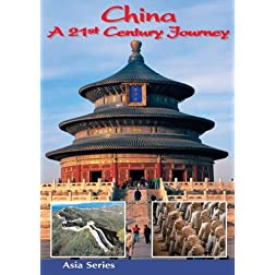China a 21st Century Journey
