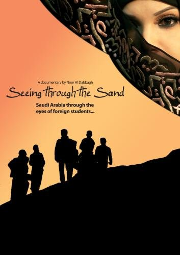 Seeing Through the Sand