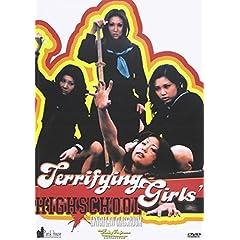 Terrifying Girls' High School