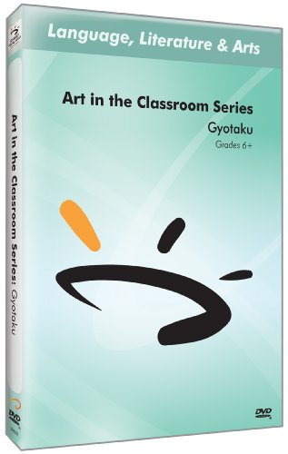Art In The Classroom Series: Gyotaku