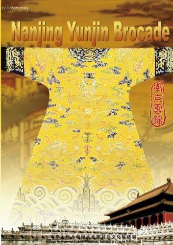Nanjing Yunjin Brocade