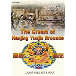 The Cream of Nanjing Yunjin Brocade