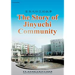 The Story of Jinyuchi Community