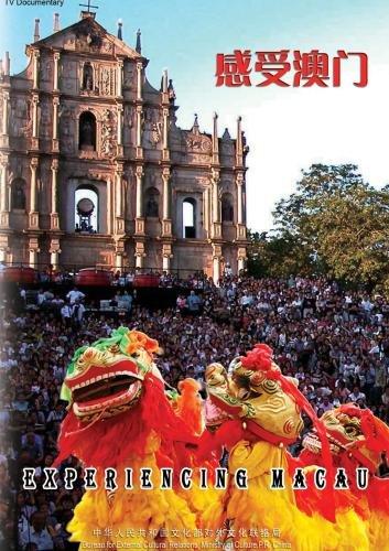 Experiencing Macau