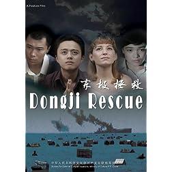 Dongji Rescue