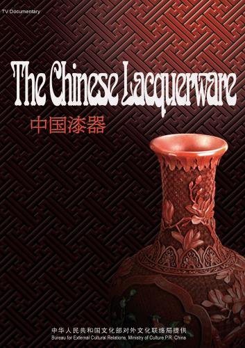 The Chinese Lacquerware