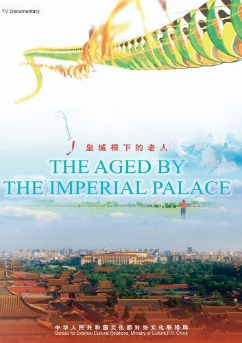 The Aged by the Imperial Palace