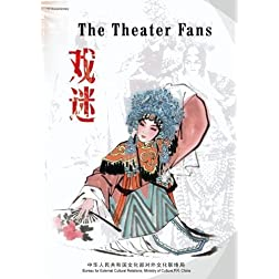 Theater Fans