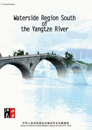 Waterside Region South of the Yangtze River