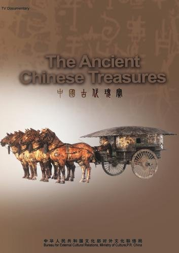 The Ancient Chinese Treasures