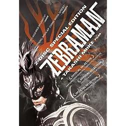 Zebraman Special Edition