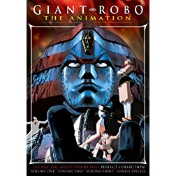 Giant Robo -Complete (Thin Pack)
