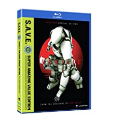 Vexille - Movie Special Edition [Blu-ray]