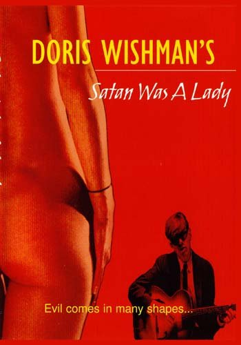 Satan Was a Lady:  Doris Wishman