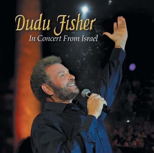 In Concert From Israel [DVD]