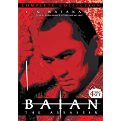 Baian the Assassin: Complete (4pc) (Sub)