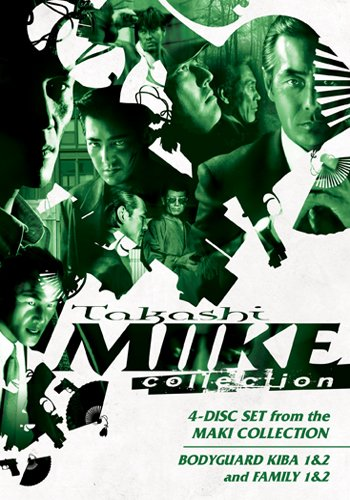Miike Collection (4pc) (Ws Dub Sub)