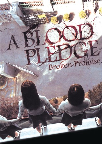 Blood Pledge (Dub Sub)