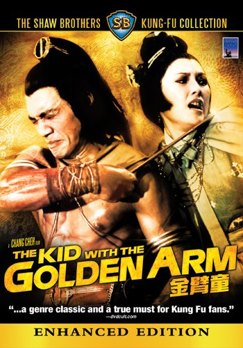 Kid With the Golden Arm (Dub Sub)
