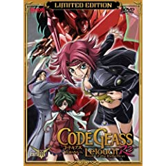 Code Geass Leouch of the Rebellion: R2, Part 3 (Limited Edition)