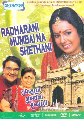 Radharani Mumbai Na Shethani (Gujarati Play)
